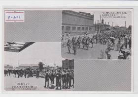 1937年7月天津东站日军民国老明信片