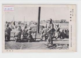 1937年天津白河附近日军谷崎部队民国老明信片
