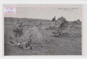 1937年天津附近日军民国老明信片