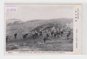 1937年平地泉日军长尾部队民国老明信片