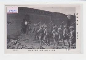 1937年侵华日军进入阵地民国老明信片