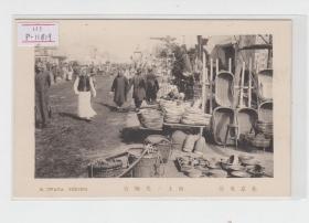 北京风俗街景民国早期老明信片