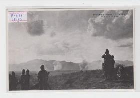 1937年北京南口日军炮击独流镇民国老明信片