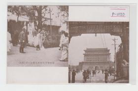 北京正阳门民国老明信片