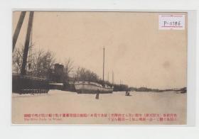 天津海河冬季结冰清末老明信片