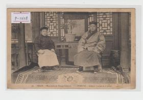 北京清代官员与喇嘛合影清末老明信片