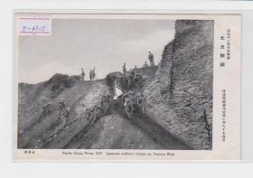 1937年津浦战线德州城壁日军民国老明信片