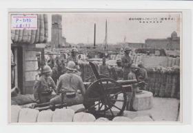 1937年天津日军炮兵民国老明信片