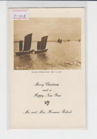 上海帆船图贺年卡型民国老明信片