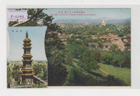 北京景山北海望民国老明信片
