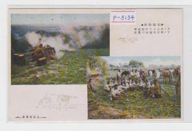 北京南口附近日军民国老明信片