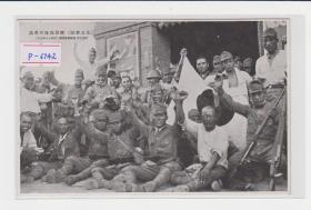 1937年7月侵华日军鲤登部队民国老明信片