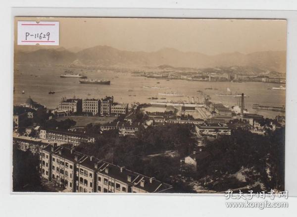香港中环海军码头望九龙民国照片版老明信片