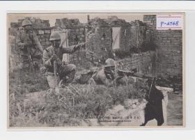 1937年7月北京通州城壁上日军民国老明信片