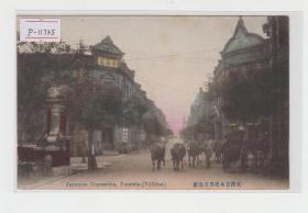 天津日租界宫岛街清末老明信片