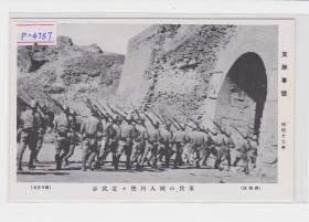 1937年日军入侵德州城民国老明信片
