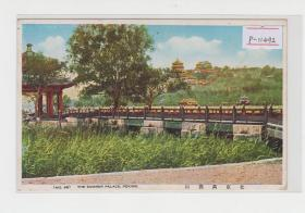 北京颐和园民国老明信片