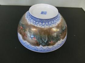 出口创汇期精品:景德镇制手绘薄胎山水碗