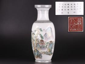 景德镇制【出口创汇期精品,陈设重器】:手绘山水大瓶