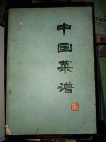 中国菜谱安徽   满百包邮