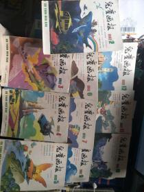 儿童画报 1992年第2/3/4/5/6/7/9/10/11/12,10册合售