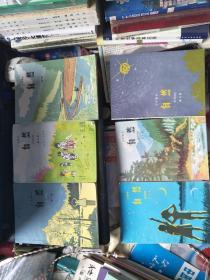 小学课本 自然 第1-6册,六本合售