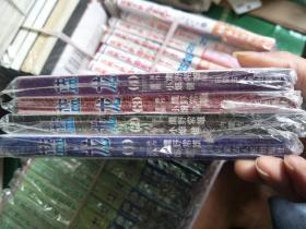 蓝龙  4册全