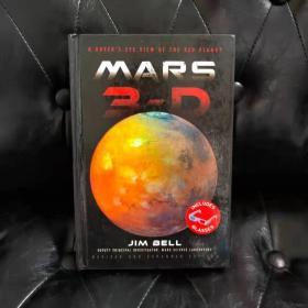 MARS 3-D