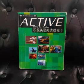 active积极英语阅读教程3 neiljanderson 有字迹