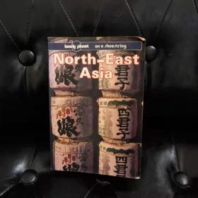 North East Asia 英文原版-《东北亚》有少许字迹