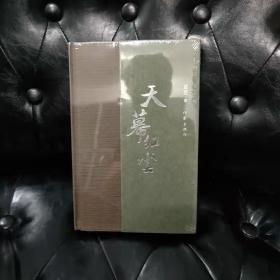 天幕红尘 豆豆*/*