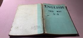 正版     ENGLISH:THIS WAY5-6(这样学英语第5-6册)