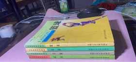 正版       大学体育系列教材.非体育专业【4本合售】