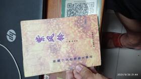 紫风铃:百篇少女抒情散文精品