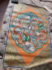 老唐卡一幅 二龙壁饰 省群众艺术馆珍藏
