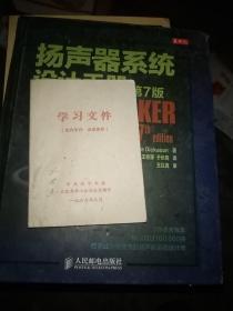 (红色收藏,红色文献,文革史料)学习文件
