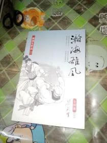 荣宝斋 25本合售
