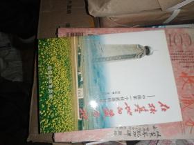 在核基地的岁月里——中国第一个核武器研制基地亲历