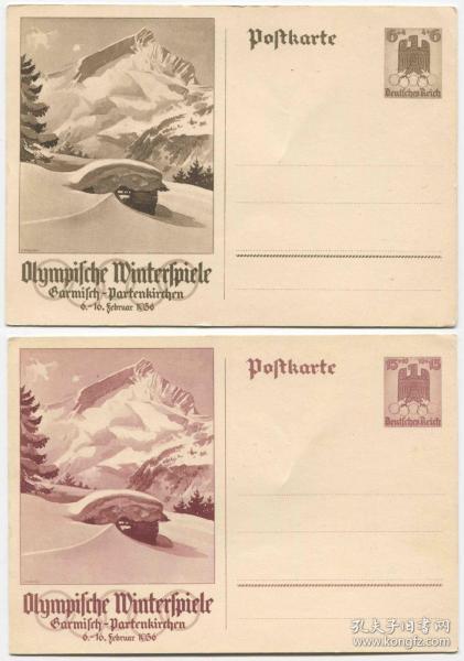 德国邮票 1936年 第四届加米施-帕滕基兴冬季奥运会 邮资片2全FDC-G-24