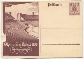 德国邮票 1936年 柏林奥运会 邮资片 左侧揭薄FDC-G-24