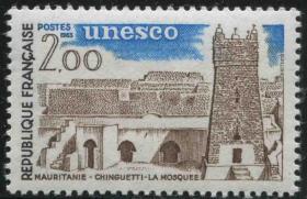 法国邮票 1983年 联合国教科文组织公事邮票 世界文化遗产 雕刻版 1枚新FR03