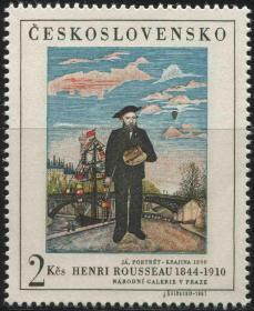 捷克斯洛伐克邮票 1967年 布拉格邮展 卢梭自画像 雕刻版 1枚新cz01