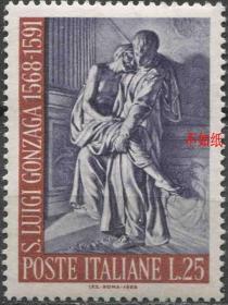 意大利邮票 1968年 僧侣贡扎加救助鼠疫病人 雕塑 1全新EUR14