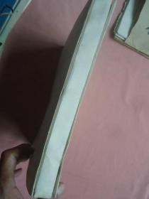 蔚縣白草公社共青團在運動中第一批發展團員花名及入團申請書、志愿書(95人)合訂本(1966年)
