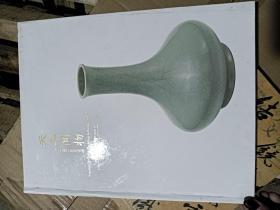 北京匡时 天工开物 瓷器工艺品夜场。精装版厚册。大八开   16架3层