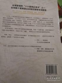 楚留香传奇  一.二.四册