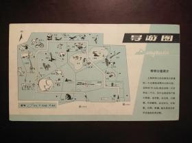 上海西郊公园导游图