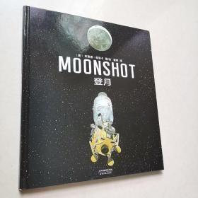 凯迪克大奖绘本-登月,美国五位宇航员倾力推荐