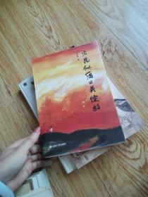 火花似蒲公英绽放【全新未开封】