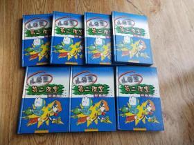 小学生第二课堂 彩色版 全8册【7本合售】
